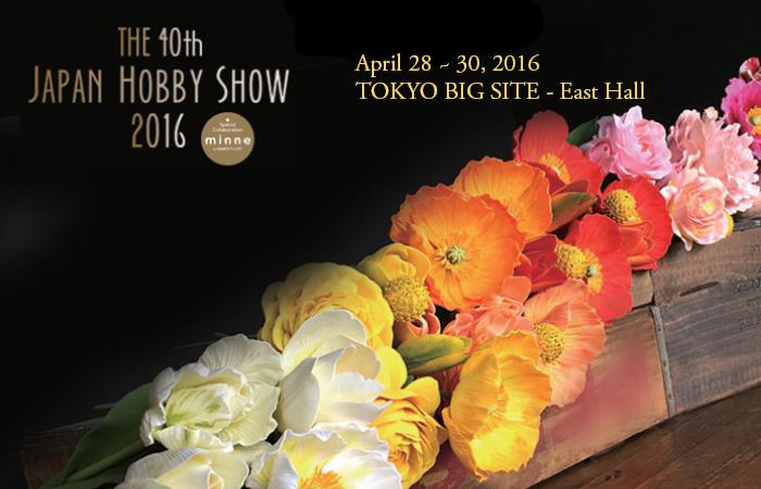 HobbyShow